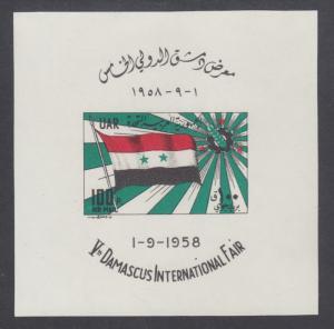 Syria UAR Sc C9 MNH. 1958 Flag and Coat of Arms souvenir sheet, fresh, VF.
