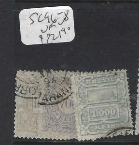 BRAZIL (P2802B)  SC  96-8  VFU