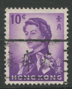 STAMP STATION PERTH Hong Kong #204 QEII Definitive  Used CV$0.25