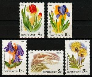 1986 USSR 5573-5577 Flowers
