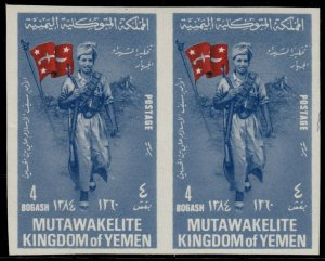 ✔️ YEMEN 1965 - CHURCHILL ISSUE MISSING OVERPRINT - MI. 144 B VAR ** MNH 240€