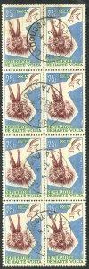 UPPER VOLTA / BURKINA FASO 1962 25fr MASK Sc 83 BLOCK OF 8 DEDOUGOU PMKS VFU