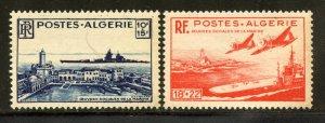Algeria # B55-6, Mint Never Hinge. CV $ 20.00