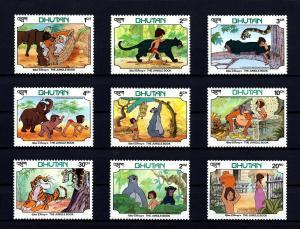 BHUTAN - 1982 - DISNEY - JUNGLE BOOK - BALOO - MOWGLI ++ MINT - MNH SET OF 9!