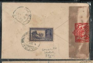 MALAYA KEDAH COVER (P0307B) 1939 INCOMING COVER FROM INDIA KGVI 2A 6P COW  KULIM