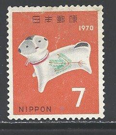 Japan Sc # 1021 mint never hinged (RRS)
