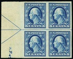 347, Mint XF NH/VLH 5¢ Arrow Block of Four - Stuart Katz