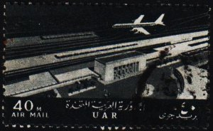 Egypt. 1963 40m S.G.743 Fine Used