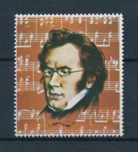 [95018] Equatorial Guinea 1979 Music Schubert  MNH