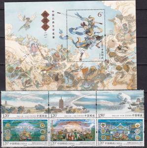 China (PR) #4237, 4272, 4285, 4302  MNH CV $4.65 (A19906L)
