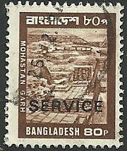 Bangladesh - O34  - Used  - SCV-0.65