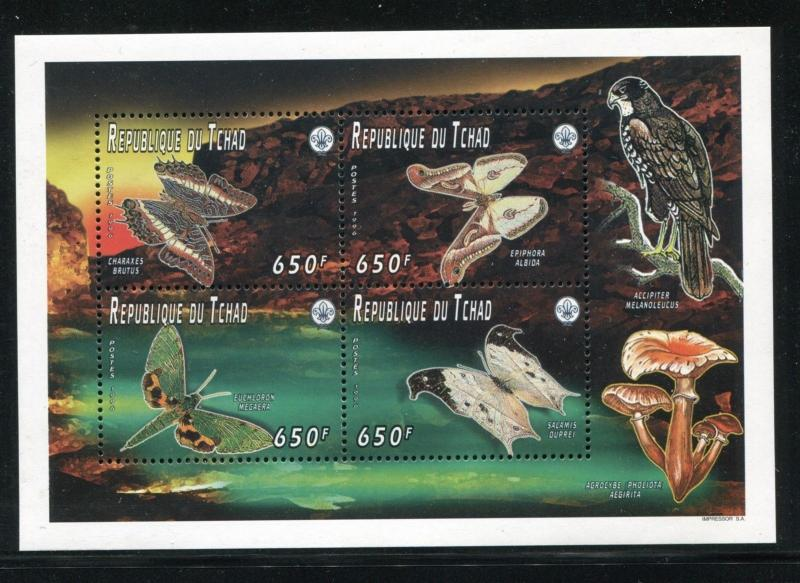 Chad 653c, MNH, Insects Butterflies 1996. x24064