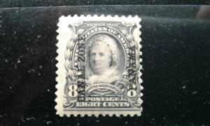 Canal Zone #7 mint hinged e194.3952