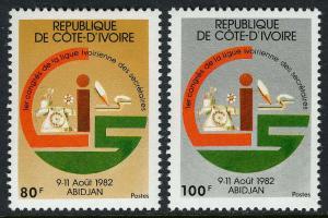 Ivory Coast 640-641, MI 735-736, MNH. League of Secretaries,First Congress, 1982