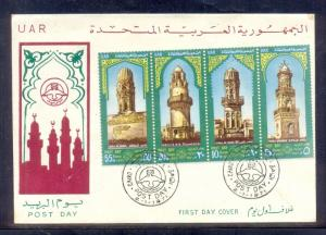 EGYPT- 1971 National Symbols - Post Day First Day Cover  FDC