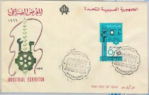 62527 -  EGYPT  - POSTAL HISTORY -  FDC COVER 1966  Scott # 689  Industrial Rev.