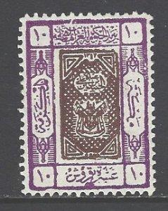 Saudi Arabia Sc # L50 mint hinged (RS)