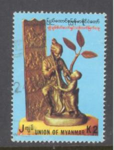 Burma Sc # 307 used (DT)