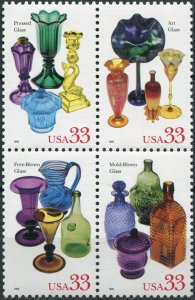 United States 1999. American Glass Issue (MNH OG) Block of  stamps