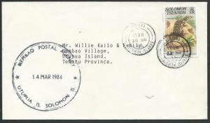 SOLOMON IS 1984 local cover MEMBAO POSTAL AGENCY cds.......................12765