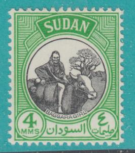 SOUTH SUDAN SG 126  MINT HINGED OG  *  NO FAULTS EXTRA FINE !
