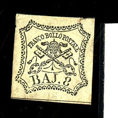 Italian Roman States #9 Mint FVF No Gum Repaired Tear Cat$625