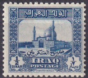 Iraq #100  F-VF Unused CV $32.50 (Z4011)