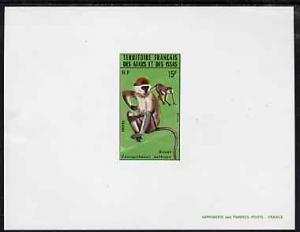 French Afars & Issas 1975 Wild Animals 15f (Savanna M...