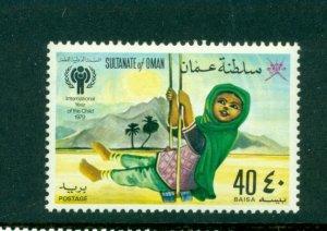 Oman - Sc# 193. 1979 Year of the Child. MNH $5.00.