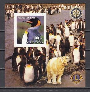 Kyrgyzstan, 2001 Russian Local. Penguins IMPERF s/sheet. Rotary & Lion`s logos.
