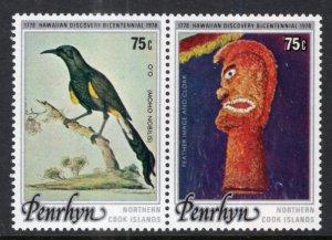 Penrhyn Island 96 MNH VF