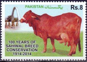 Pakistan. 2014. 1467. Cow. MNH.