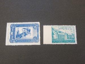 Afghanistan 1938 Sc RA1-2 set MNH