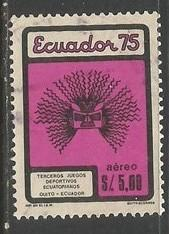 ECUADOR C558 VFU  Z1731-2