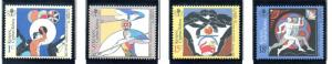 Cyprus Sc 717-21 1989 Small Country Games stamp set mint NH
