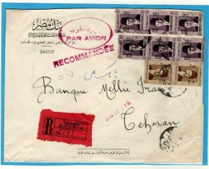 EGYPT Cover Air Mail Ghuria Registered Middle East Banking via Bagdad 1939 EP397