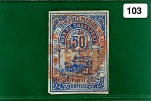 WHITE103 France Paris Local OMNIBUS Parcel Post 50c imperf fine used & RARE thus