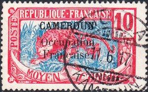 Cameroun #134 Used