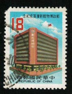 Republic of China, $18 (4155-T)