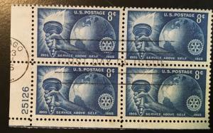 1066 Rotary Intl., First Day of Issue Plate, good condition, Vic's Stamp Stash