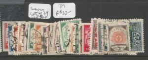 Latvia Lot of 24 used stamps (8cxi)