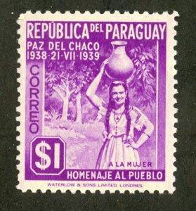 PARAGUAY 367 MH BIN $.40