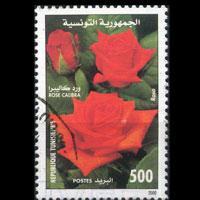 TUNISIA 2000 - Scott# 1226 Roses 500m Used