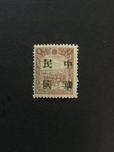 China stamp, Manchuria, rare overprint, unused, Genuine,  List 1883