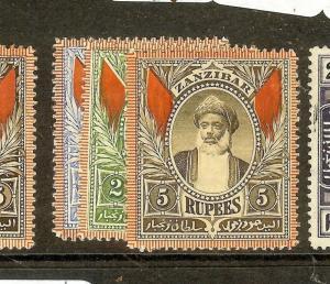 ZANZIBAR (P0910B) SULTAN  SG200-1, 204    MOG