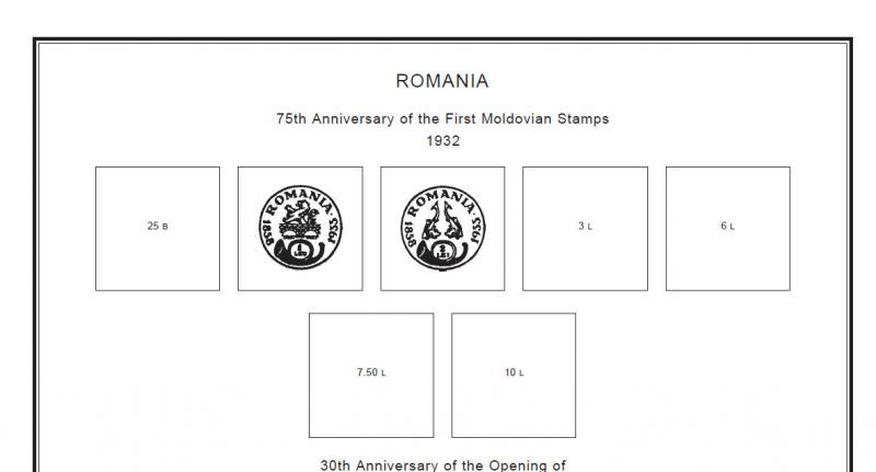 PRINTED ROMANIA 1858-2010 + 2011-2019 STAMP ALBUM PAGES (1075 pages)