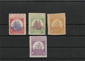 crete   stamps ref r9510