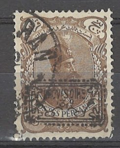 COLLECTION LOT # 5203 IRAN #SW173 1902