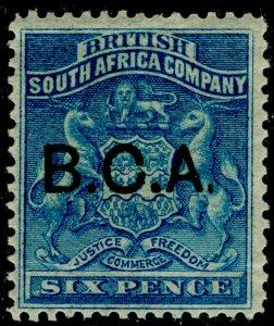NYASALAND - BCA SG5, 6d deep blue, M MINT. Cat £21.