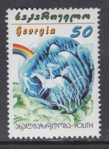 Georgia 310 MNH VF
